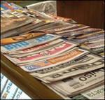 Подписка на газеты