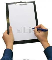 Согласование и сопровождение рабочей документации