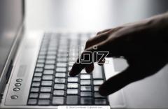 Разработка и внедрение программного обеспечения