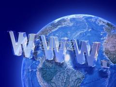 Услуги хостинга и домена