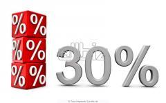 Консультации по увеличению сбыта, продаж