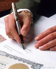 Организация, ведение и государственная регистрация