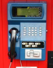 Установка  телекоммуникационного оборудования