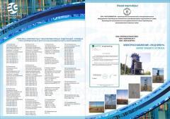 Весь спектр услуг и оборудования по энергетике
