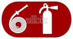 Установка противопожарного оборудования