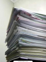 Разработка сметно-нормативных документов