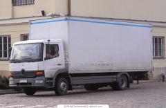Мониторинг движения грузов