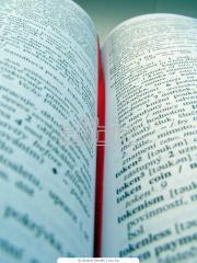 Письменный перевод