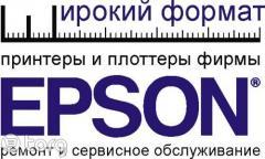 Сервис центр Canon, Epson.