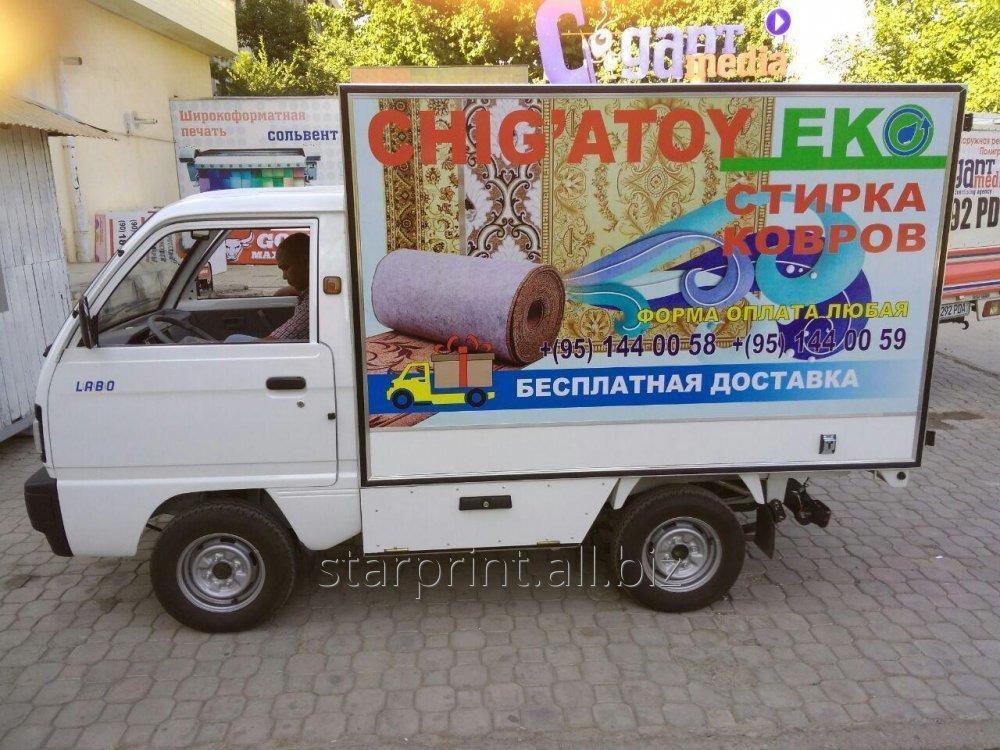 reklama_na_avto