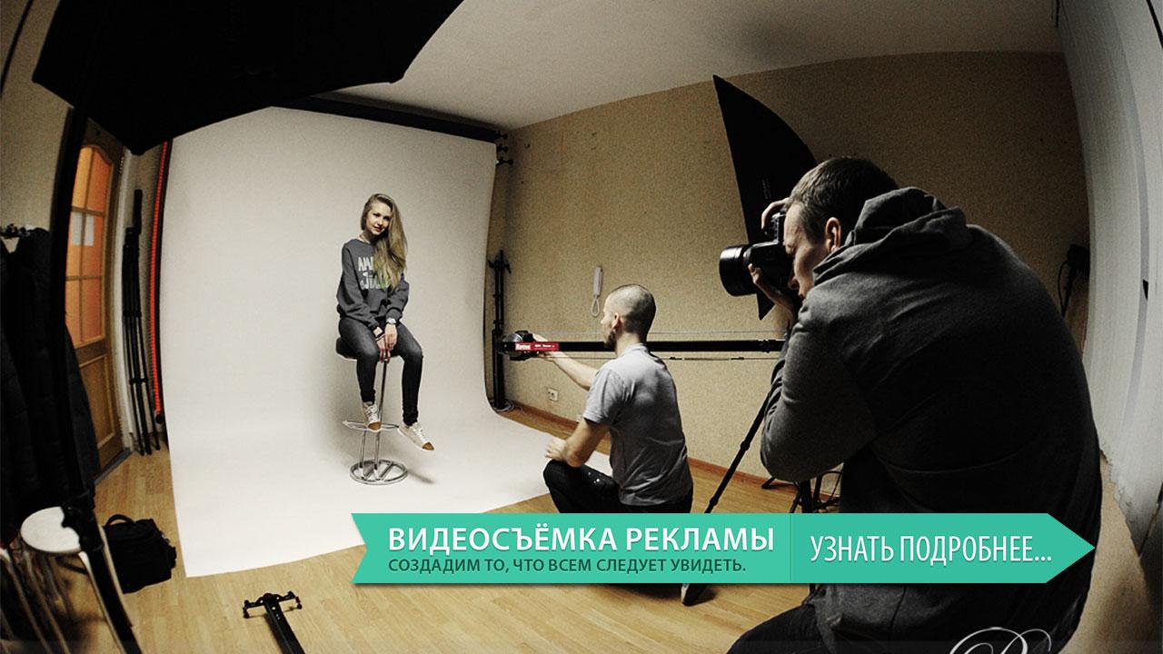 videosemka_reklamy_proizvodstvo_prezentaczionnyh_i_reklamnyh_rolikov
