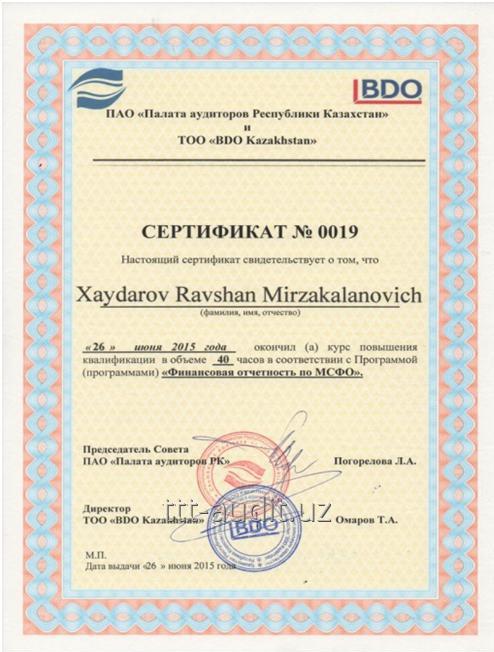 hajdarov_ravshan_mirzakalonovich