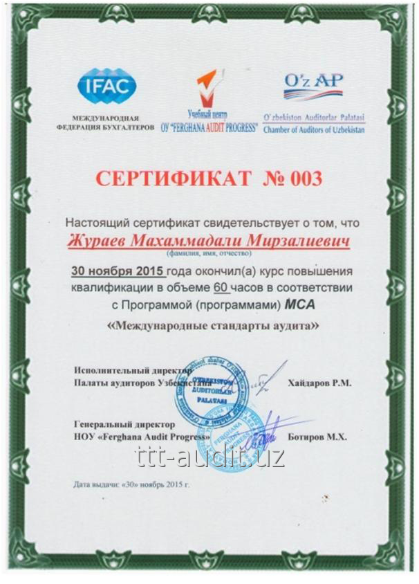zhuraev_mahamadali_mirzalievich