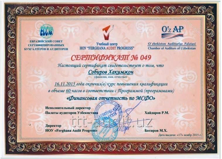 sobirov_hakimzhon