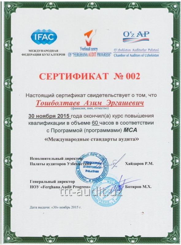 toshboltaev_azim_ergashevich