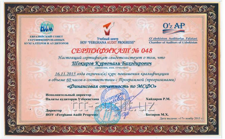 shokirov_kurvonali_bahodirovich