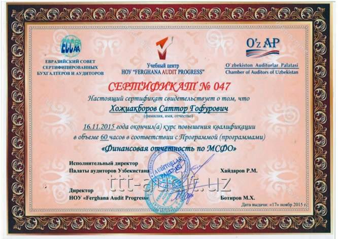 hozhiakborov_sattor_gofurovich
