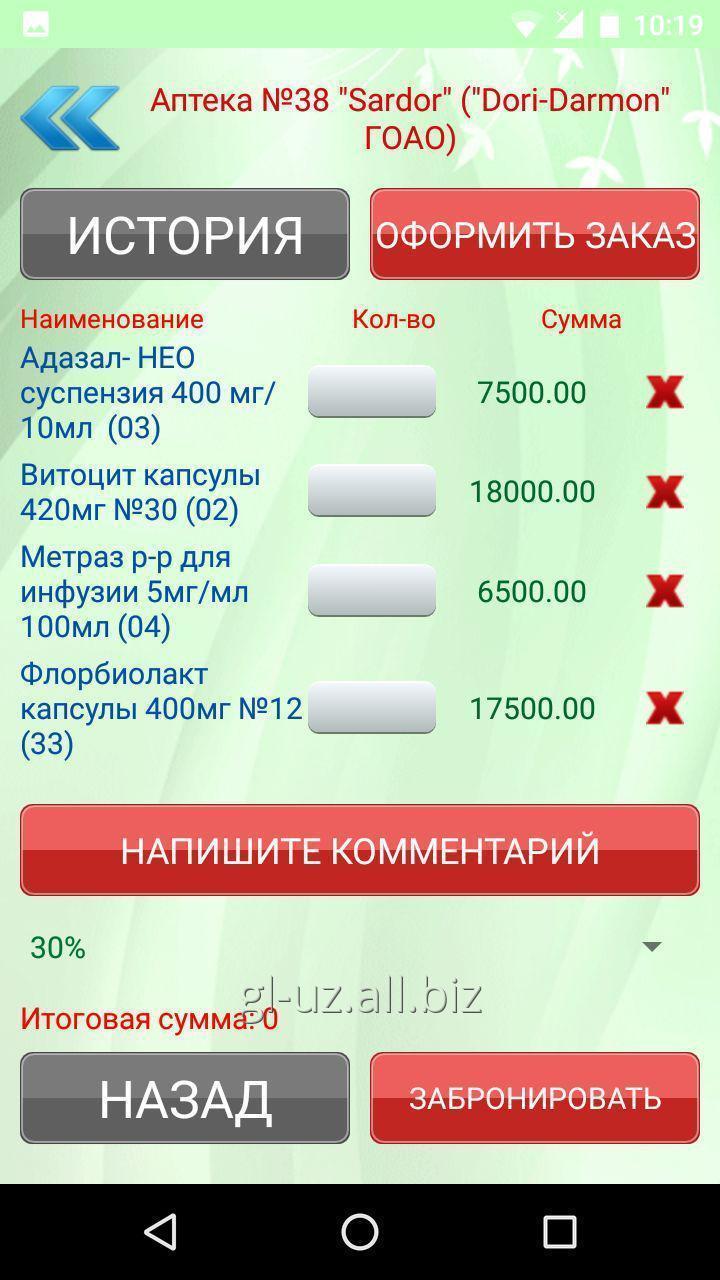 mobilnoe_prilozhenie_dlya_aptek_distribyutor