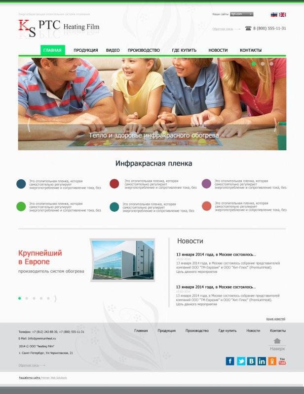 razrabotka_sajtov_lyuboj_slozhnosti_pod_klyuch
