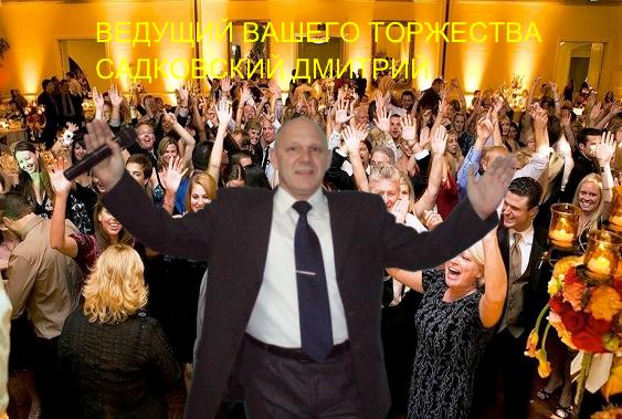populyarnyj_tashkentskij_vedushchij_sadkovskij