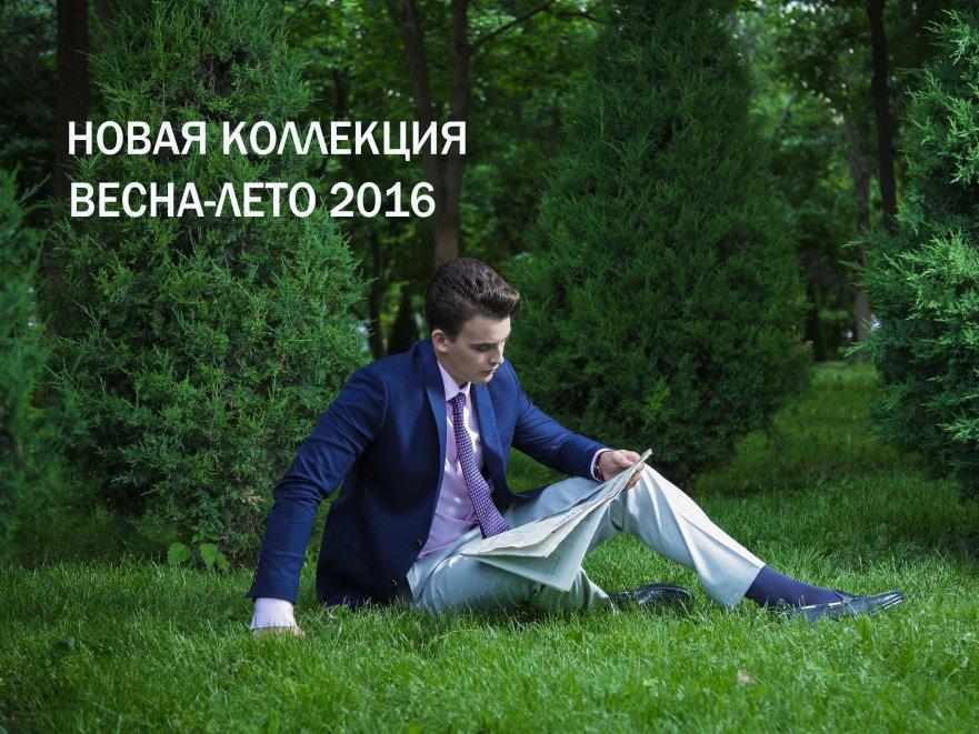 Istiqlol Tekstil Dizayn, ООО