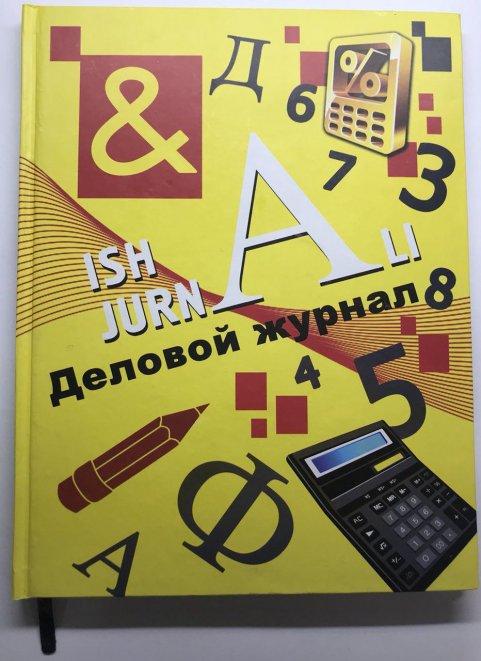 Mega Poligraf Service