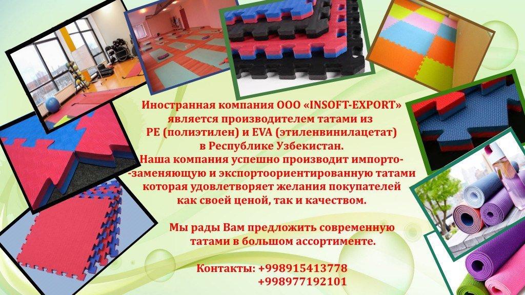 INSOFT EXPORT
